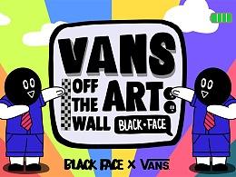 #VANS艺术家#艺术TEE图案设计