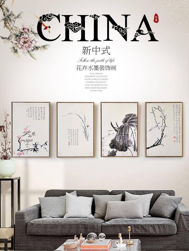 新中式装饰画详情页图片