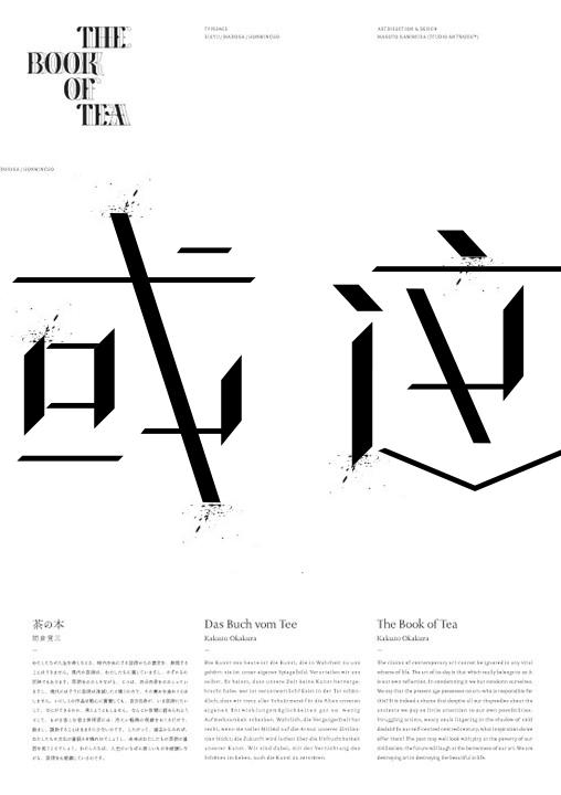 字体设计极简黑白商标logo设计简约中国风欧美古典花纹线条排版形状图片