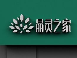 深圳VI设计、医疗VI设计、中医VI设计、养生VI设计