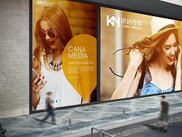 凯纳传媒(CANA MEDIA)l 品牌设计