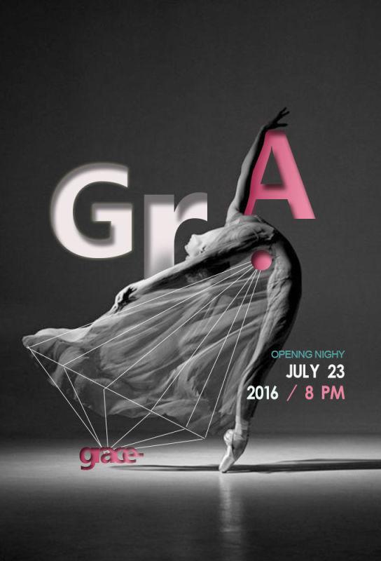 平面曲线|海报|舞蹈|JYL设计室-绘制设计作品原创S-logt平面图片
