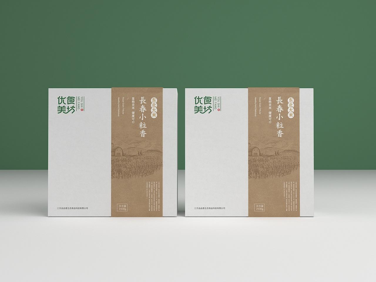 农产品外包装设计