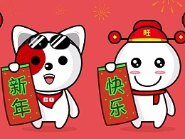 #幸运宝宝新年篇#表情包即将登场