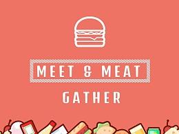 遇见食集-快餐icon