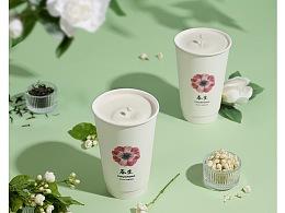 1819 饮品茶饮椿风冷饮美食拍摄