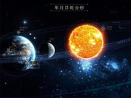 上海钟表文化科普馆多媒体设计