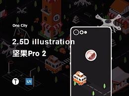 2.5D城市(Smartisan手机壳比赛)