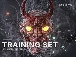 C4D+Training set