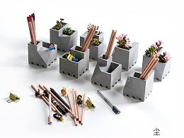 尘市集独家原创笔筒收纳盒北欧创意笔筒办公室摆件桌面