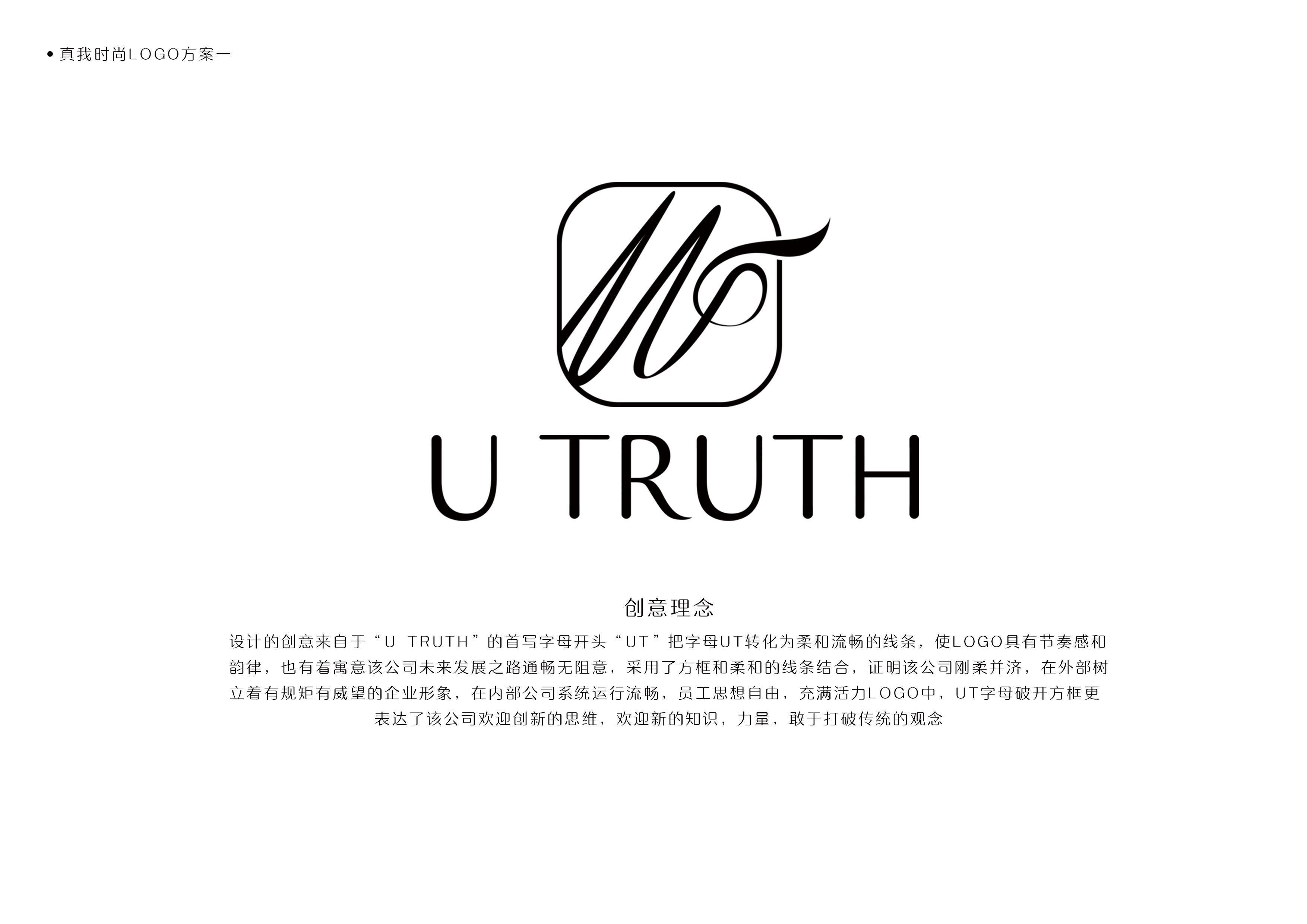 logo妗堜緥