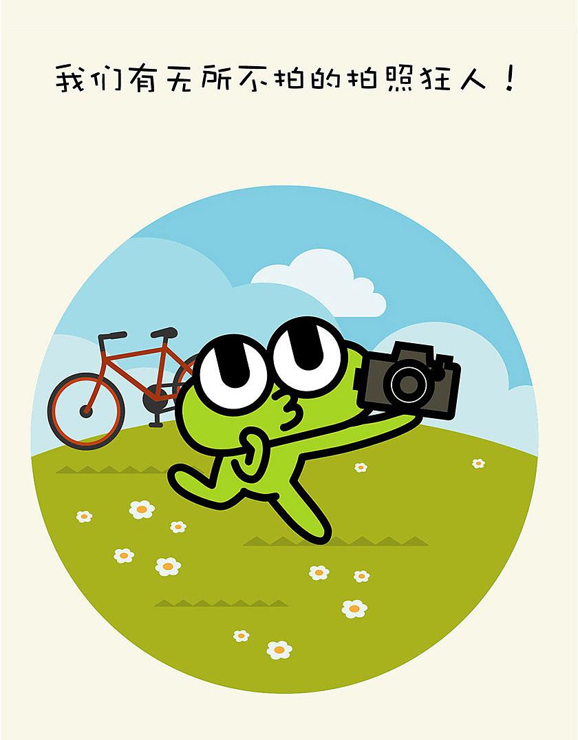 小青蛙 图片