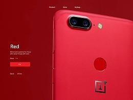OnePlus官方网站设计(概念版本)