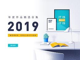 2019精选合集 | app | 运营 | 插画 | 练习
