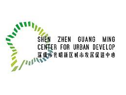 深圳市光明新区城市发展促进中心 VI及导视