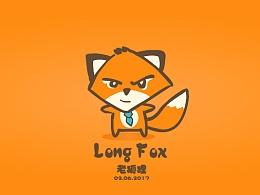 微信表情-老狐狸 上线