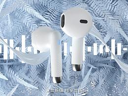 TWS-T6耳机产品动画视频