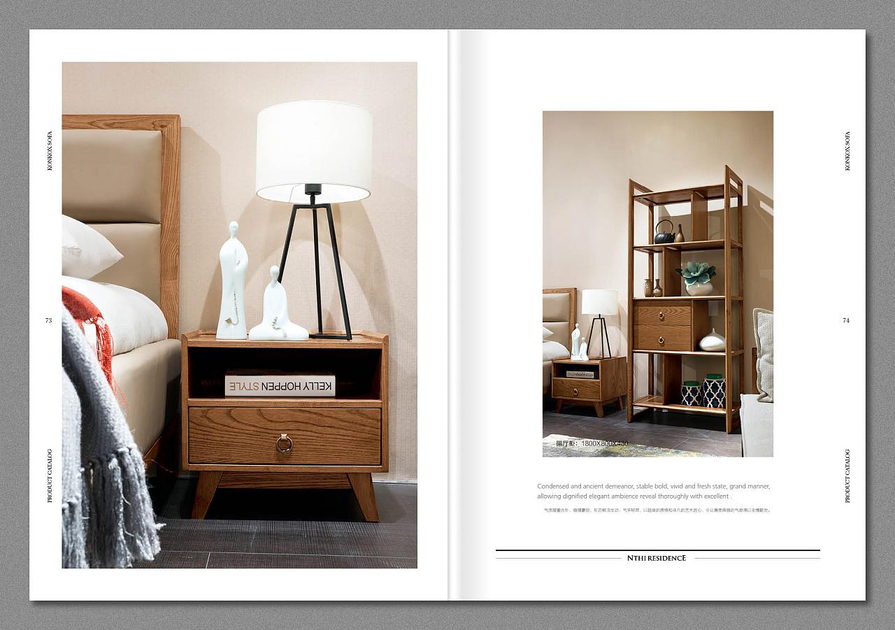 北欧风格家具画册