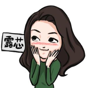 露插画商业一特别表情|小姐插画|双十|Agnes表情图片包黄人图片