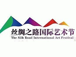 丝绸之路国际艺术节策划