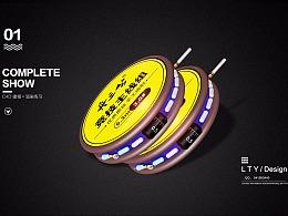 鱼线包装盒子C4D建模包装设计电商产品主线组包装