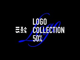 三魿-LOGO COLLECTION 50%