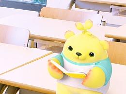 【高清壁纸】萌芽熊校园系列