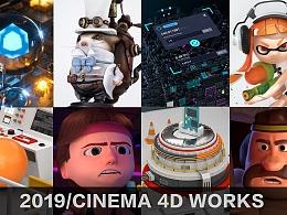 C4D WORKS/2019