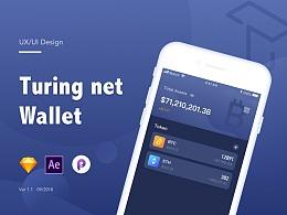 Turing Wallet UX&UI Design 图灵钱包App设计
