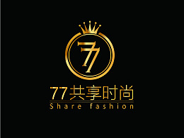 77共享时尚logo方案一