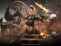 GGAC全球游戏美术概念大赛参赛作品《传世之战》