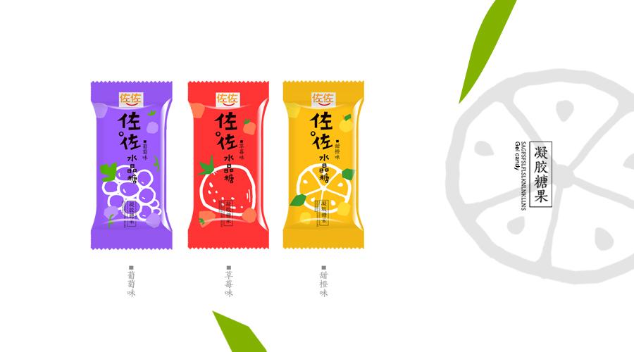 食品包装logo字体设计|平面|字体/字形|唐积木 - 原创