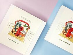 2018斗鱼-端午节礼盒