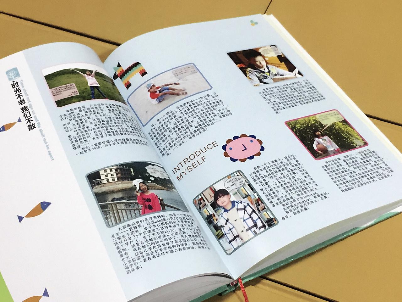 小学毕业纪念册设计,成都六年级毕业册制作,相... - 站酷(ZCOOL)
