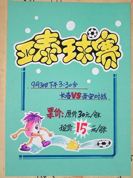 pop手绘|海报|平面|heibeibei