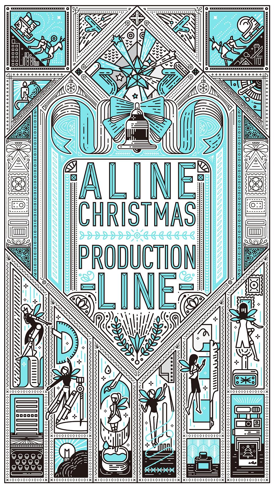 查看《海报练习-|ALINE圣诞星工厂|圣诞快乐》原图,原图尺寸:1242x2208