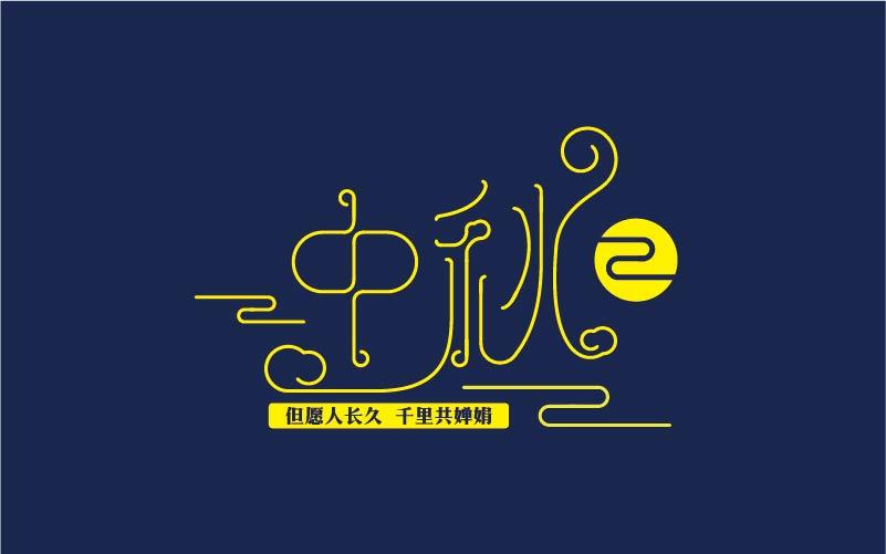 刘兵克第三期总汇设计班设计字形|字体/字体|平Solidworks钥匙扣绘制五角星图片