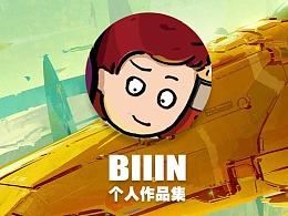 BIIIN-个人作品集