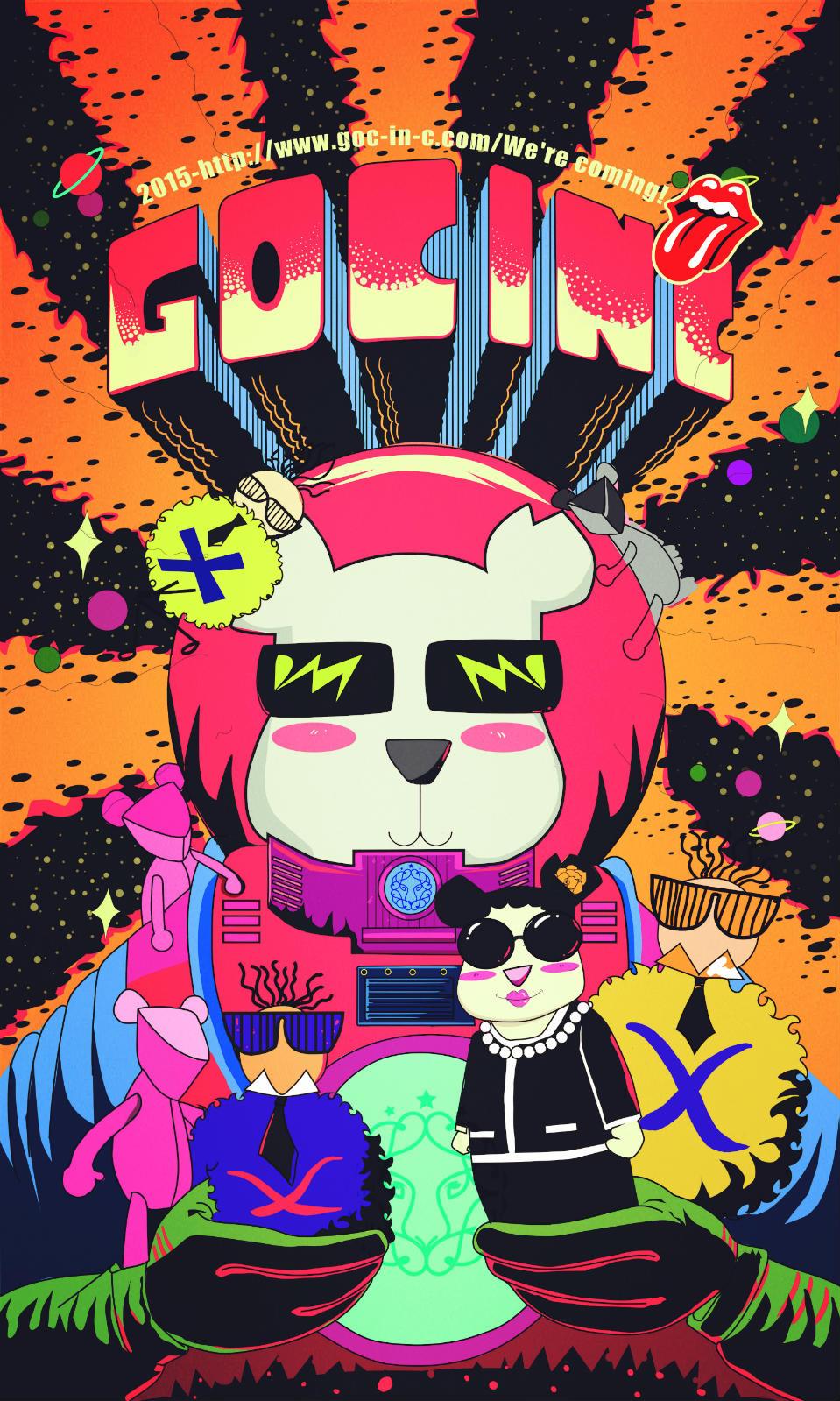 goc92_goc小熊发布会海报设计