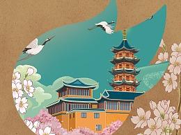 南京--美丽的六朝古都