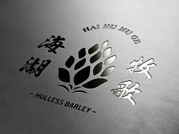 海湖牧歌丨青稞品牌视觉形象设计