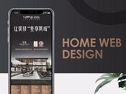 别墅落地页设计