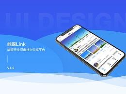 能源Link