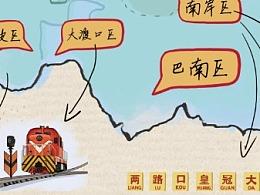 重庆网红地图-已商用