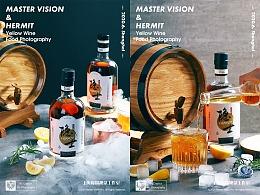 黄酒复古暗调场景拍摄|酒类产品摄影|上海魔摄视觉