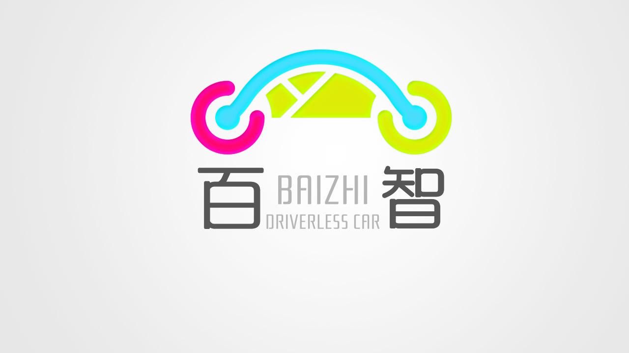 百度智能无人车logo图片