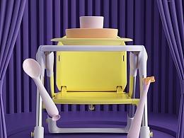 【安途美硅胶碗套装】创意视觉动画——巨人谷制作