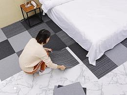 北斗-拼接地毯家居地毯沙发毯卧室地毯拍摄
