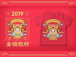 SA9527-新春贺图 & 金猪抱财