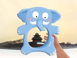 大蓝 · 爱华仕吉祥物设计